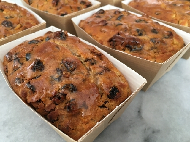 fruity-tea-mini-loaves-vegan-and-gluten-free.jpg