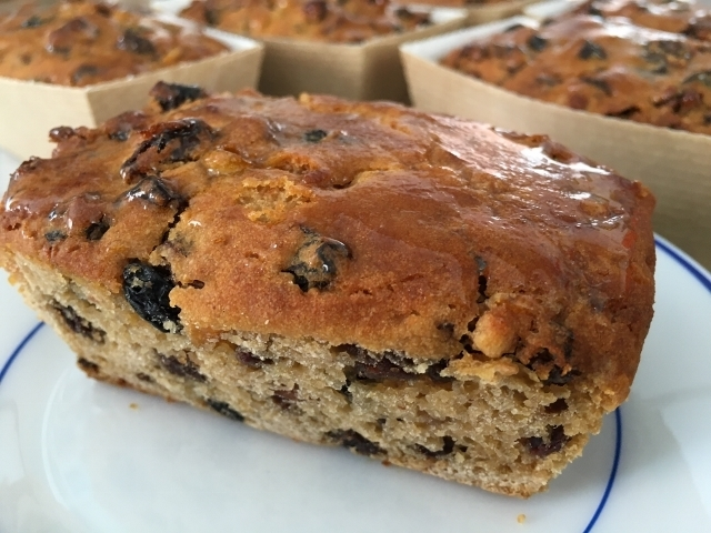 fruity-tea-mini-loaves-vegan-gluten-free.jpg